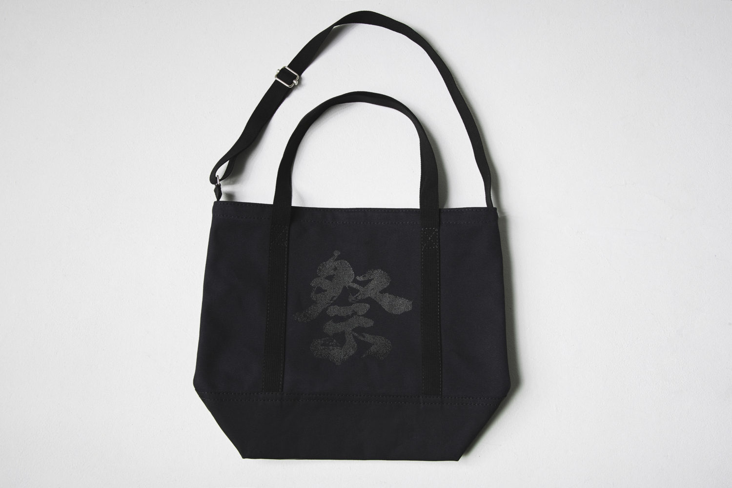 michizane_bag_007_b