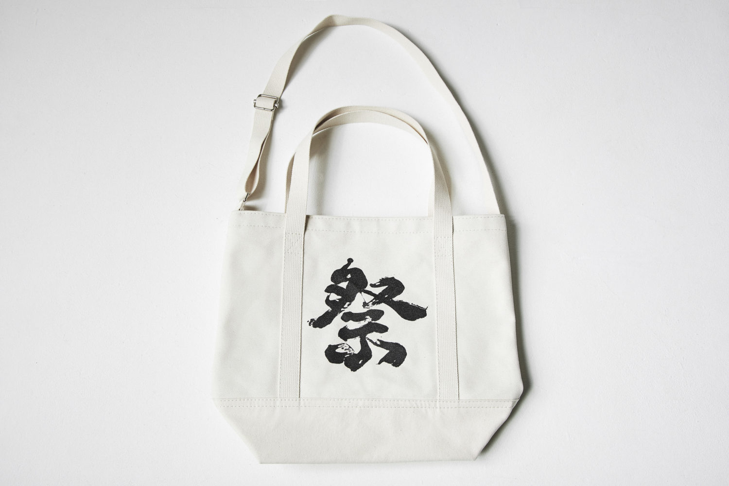 michizane_bag_007_n
